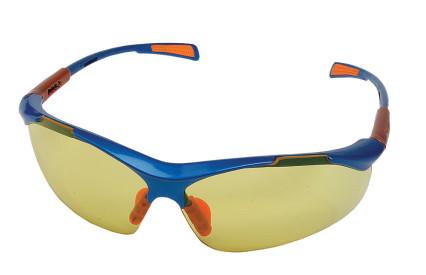 NELLORE sárga szemüveg