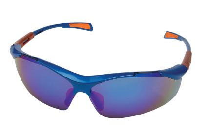 NELLORE tükrös szemüveg