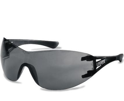 U9177.286 UVEX X-TREND füstszínű szemüveg