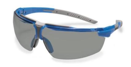 U9190.086 UVEX füstszínű szemüveg